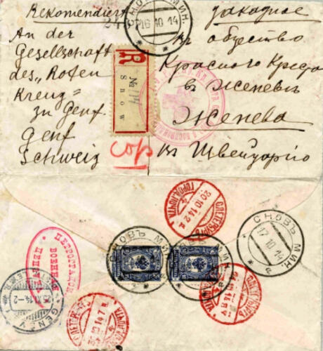 FROM ST. PETERSBURG TO PETROGRAD | Collection René Hillesum